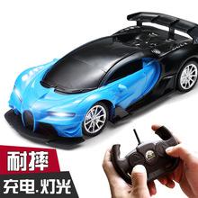 儿童玩具车四通可充电无线遥控车 电动遥控汽车 地摊爆款批发包邮