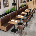 定制西餐厅汉堡店沙发主题茶餐厅甜品店奶茶店卡座沙发桌椅组合