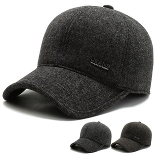 Autumn and winter men's middle-aged and elderly ear protection cotton hat plus velvet thick warm baseball cap wind and cold duck tongue hat