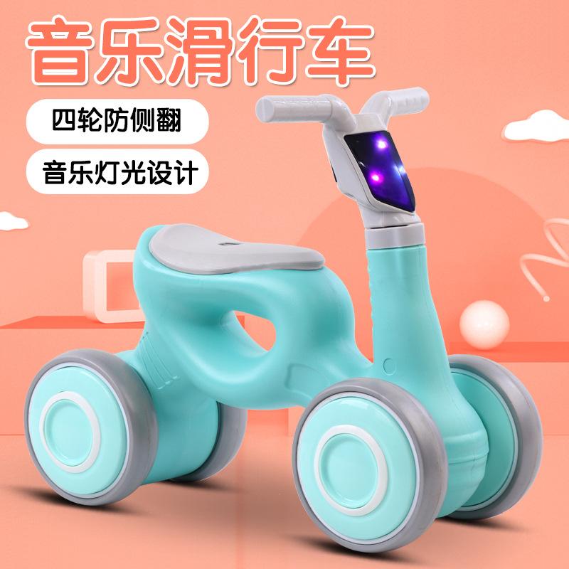 儿童平衡车学步车四轮滑行车扭扭车助步车宝宝溜溜车