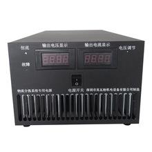 ZWT-PS-48V100A高效率物流分拣机 厂家直销连续可调直流电源