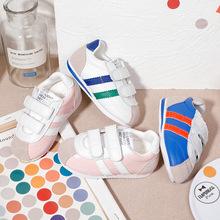 儿童阿甘鞋2020秋季新款时尚韩版休闲男女童运动单鞋婴儿学步鞋