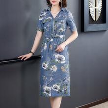 碎花連衣裙夏季2020年新款韓版輕熟風顯瘦淑女氣質收腰中長款裙子