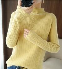 复古麻花毛衣女半高领套头打底针织衫短款纯色修身长袖内搭毛衫潮