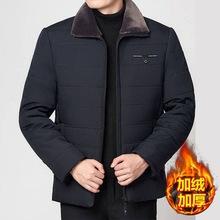 冬季中年男士立领棉衣男中老年棉袄加厚保暖外套爸爸装棉服男大码