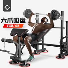 calliven卧推架家用健身器材男士深蹲杠铃套装多功能健身凳举重床