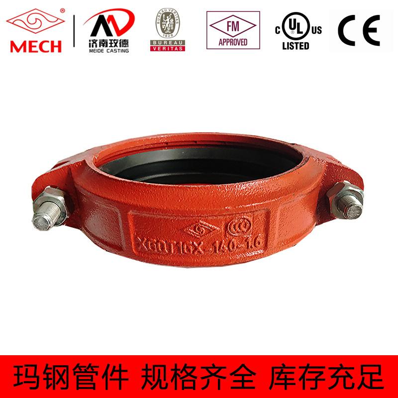 厂家批发迈克沟槽管件 工业卡箍连接件 球墨铸铁消防沟槽卡箍DN80