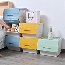 批发前开式收纳箱儿童玩具侧开收纳盒衣服储物箱筐零食整理箱塑料