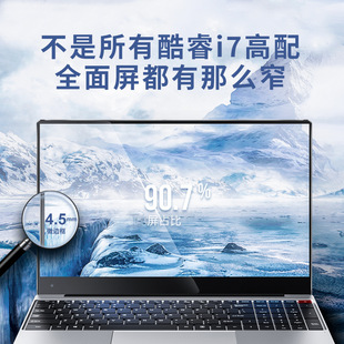 2021 new Core i7 high-profile laptop 15.6-inch all-metal thin and light business office gaming notebook