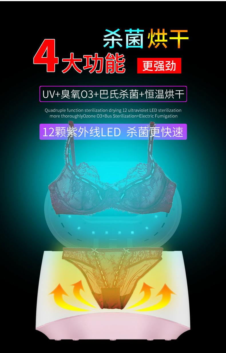衣物除菌器_母婴内衣消毒机烘干杀菌家用小型高温紫外线臭氧衣物除菌器