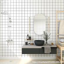 自粘墙贴加厚厨房瓷砖防潮翻新贴防油防水墙面浴室卫生间贴纸厕所