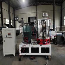 供应清溪高速混合机 300kg立式混合机 PVC树脂粉搅拌机