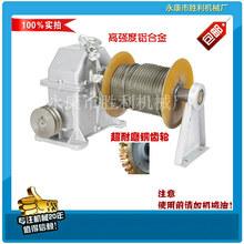 小吊机减速器变速齿轮箱牙箱1比38齿铜齿轮限重3-4百公斤电机带动