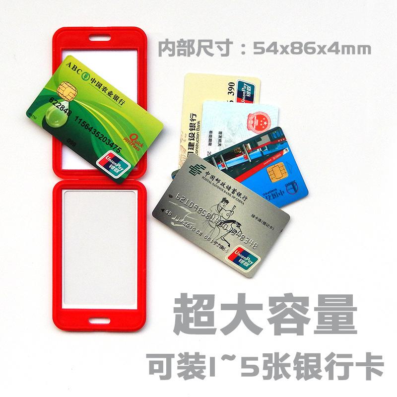 公交卡透明保护套饭卡卡套可爱少女学生地铁女门禁卡套大容量卡包