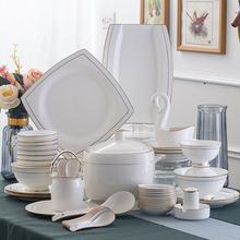 家用金边骨瓷碗碟套装景德镇陶瓷餐具碗筷轻奢碗盘组合北欧风