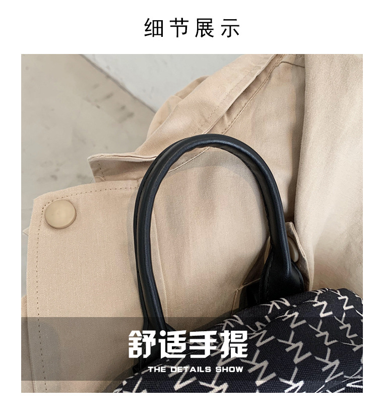 Autumn ladies bags new texture large capacity backpack simple handbag Korean backpack NHJZ263393