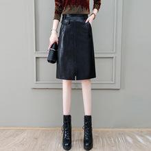 中长款皮裙女2020秋冬新款高腰包臀裙前开叉一步裙显瘦PU半身裙子
