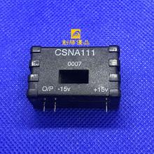 包邮 全新原装 CSNA111霍尔电流传感器 互感器 现货