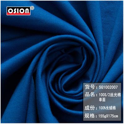 品牌服装布料 100支丝光长绒棉弹力针织T恤面料 厂家现货直销汗布