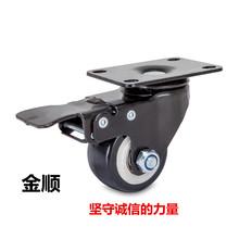 厂家直销2.5寸2寸脚轮双轴承塑料万向轮家具1.5寸转向刹车轮滑轮