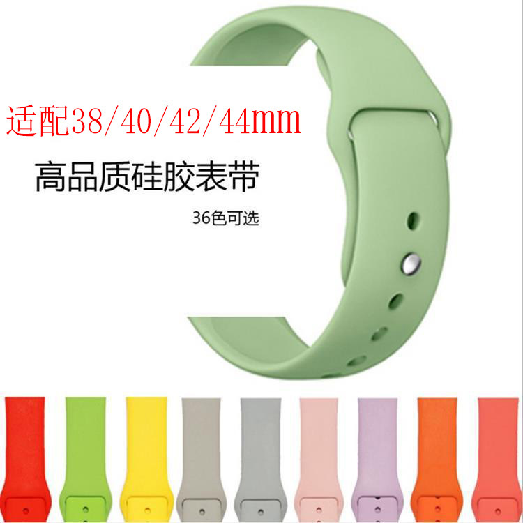 مناسب لـ Apple Watch Band Sports Silicone Watch Band Monochrome Silicone iwatch1 / 2/3/4 Generation General Official Model
