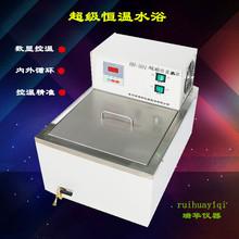 HH-501超級恒溫水浴/循環恒溫水槽/超級恒溫水浴鍋/超級恒溫水槽