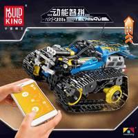 Yuxing Mowang 13032/13036 Stunt High Speed Car Mobile APP Собранные строительные блоки Детские развивающие игрушки