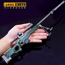 絕地三級頭吃雞裝備98k狙擊M416步AWM金屬擺件玩具求生游戲模型