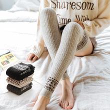 秋冬兔羊毛过膝长筒袜套菱形高筒靴套女士麻花护腿套堆堆袜套地摊