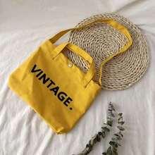 D韩版男女童包包帆布手提包斜挎包简约休闲小布袋百搭手拎儿童包