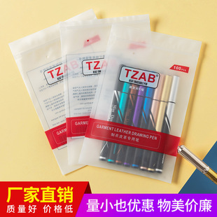 Factory direct stock frosted ziplock bag disposable pencil case flat pocket moisture-proof packaging bag can be customized
