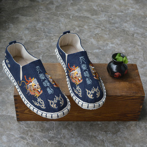 Tai chi kung fu shoes for men and women flower Hanfu shoes dragon embroidered hemp shoes breathable anti slip hemp shoes formen Kung Fu meditation shoes