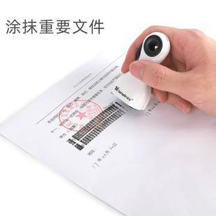 Astronomy Unpacking Modifier Express Privacy Confidential Package Name Modification Roller Cover Anti-leakage Unpacking Knife