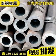新疆供应16mn无缝低合金钢管 大口径薄壁无缝合金钢管 规格齐全