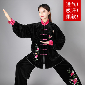 Velvet Tai Chi suit warm taichi martial arts performance clothing women morning exercise clothing performance Tai Chi clothing women