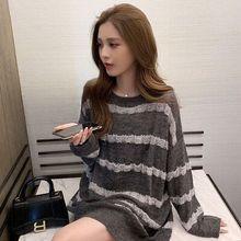 针织衫上衣女2020年秋季新款韩版宽松慵懒风条纹套头中长款薄毛衣