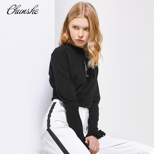 [Chunxie] New high-neck lotus leaf sleeves with ballet embroidery Slim slimming girl knit long-sleeved bottoming shirt 069