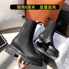 mona同款內增高煙筒靴8厘米切爾西短靴2021春季中筒短款馬丁靴女