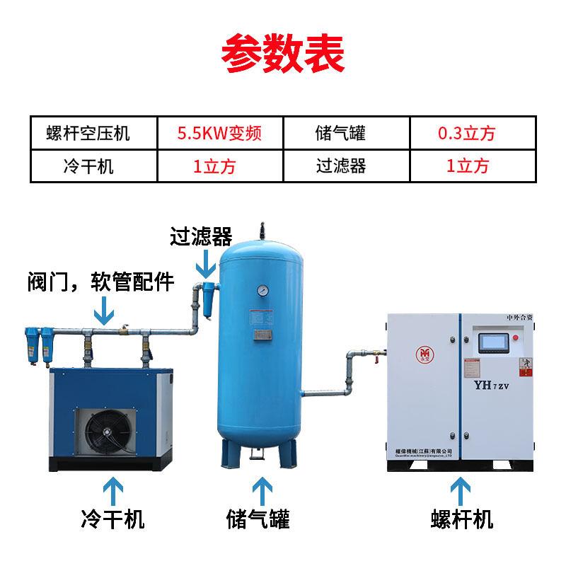螺杆空压机 22kw工频空气螺杆压缩机冲气泵螺杆式空压机 厂家直销