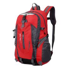 新款40L户外登山包大容量旅行户外包运动登山包徒步双肩登山背包