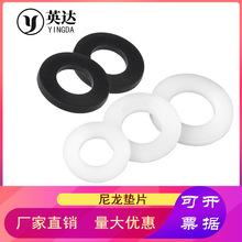 塑料平垫加大平垫圈尼龙垫片高温绝缘平垫垫圈M2-M12规格