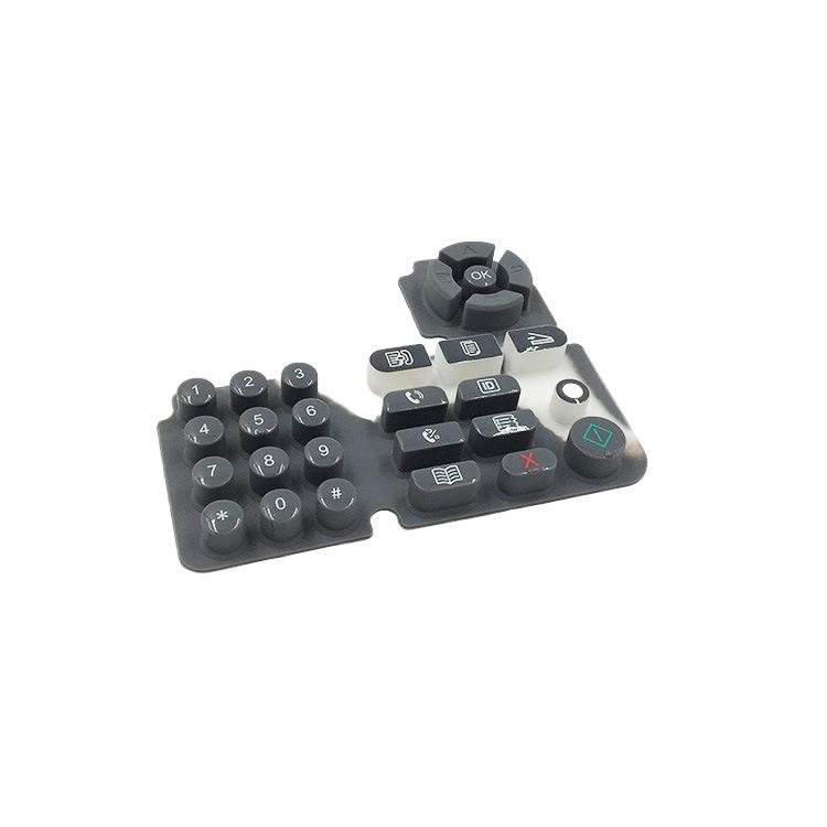 廠家供應單點硅膠按鍵 防水硅膠按鍵 家用電器硅膠按鍵