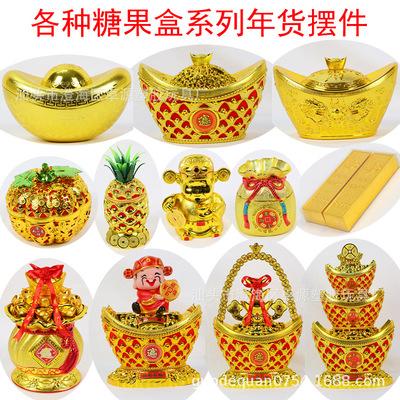 年貨糖果盒擺件喜慶節日春節家庭擺設塑料元寶財神金條菠蘿花籃