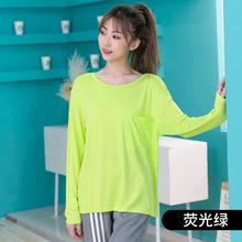 女士韩版宽松时尚长袖女T恤衫2020新款外穿防晒小衫 套头圆领