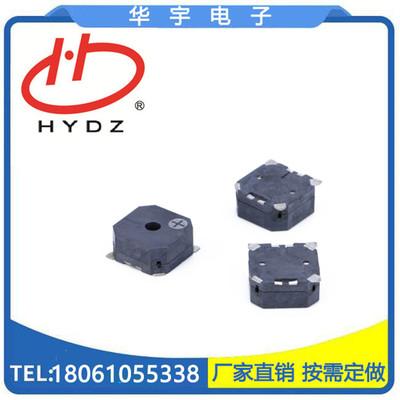 华宇电子  8.5*8.5*3mm 贴片式无源蜂鸣器 8530