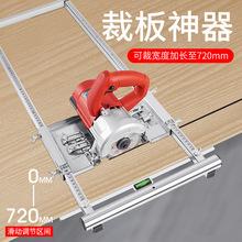 切割机云石机裁板神器手提锯倒装多功能木工板改装定位架装修工具