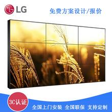 49/55寸拼接屏3.5mm显示屏LCD显示器监视器电视墙监控lg厂家直销