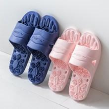 按摩拖鞋pvc浴室耐磨拖鞋夏天室内防滑防臭按摩足底家居软底夏季