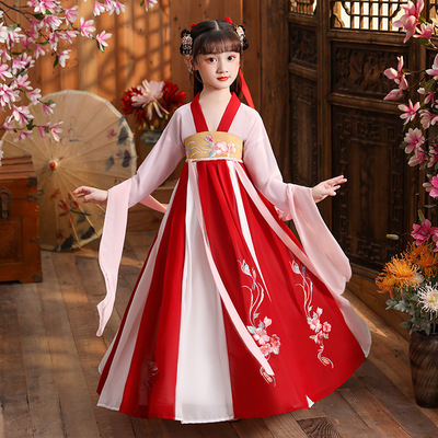 Chinese Hanfu fairy dress girl children ancient thin ancient dress super fairy skirt Ru skirt fairy elegant country
