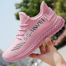 2020新款飞织女鞋夏季透气运动女鞋百搭网布慢跑鞋平底休闲外贸潮